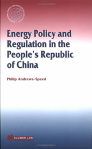 publication_images_Energy_Policy_and_Regulation_116776472